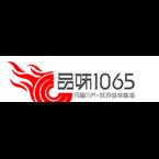 乌鲁木齐品味1065广播 Travel