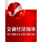 Jiaxing Traffic & Economics Radio Traffic