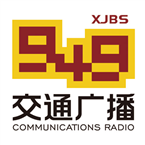 Xinjiang Communications Radio Traffic