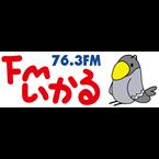 FM Ikaru Community
