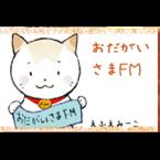 Odagaisama FM Community