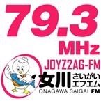 onagawa saigai FM Community