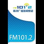 Zhuzhou News Radio News