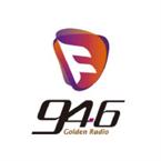 Chengdu Golden Radio Classic Hits