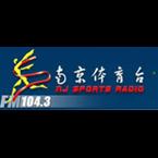 NanJing Sports Radio Sports Talk