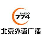 Beijing Bilingual Radio Chinese Music