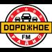 Дорожное радио Adult Contemporary