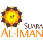 Radio Suara Al-Iman Islamic Talk
