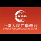 Shangrao News Radio News