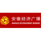 Anhui Economics Radio Economics