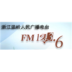 Wenling Radio