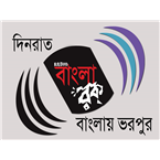 Radio Bangla Rock