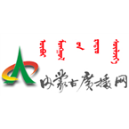Inner Mongolia News Radio In Mandarin Chinese Talk