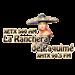 La Ranchera de Paquimé Mexican