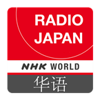 Radio Japan 1 World News