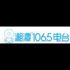Gold Vox Xiangtan 106.5 News