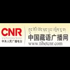 CNR - Tibet Chinese Talk
