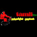 Emtamil FM