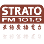 Strato FM Chinese Music