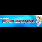 Dusa Krajine Radio Folk