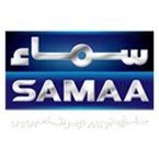 SAMAA TV National News
