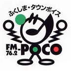 FM Poco Community