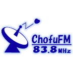 Chofu FM Local News