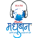 Radio Madhuban 90.4 FM Community