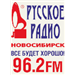 Russkoe Radio Novosibirsk Top 40/Pop