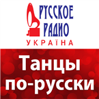 Russkoe Radio Ukraine Russian Dance Russian Music