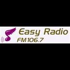 Dalian Easy Radio