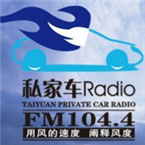 Taiyuan Private Car Radio Automotive