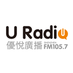 FM105.7 U Radio Top 40/Pop
