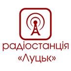 Radio Lutsk
