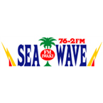 Sea Wave Community