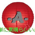 A-Japan