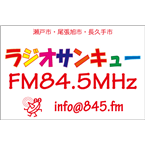 Radio SANQ Community
