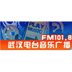 Wuhan Music Radio Chinese Music