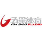 Shanghai 5-Star Sports Radio Sports Talk