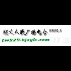 Beijing ShunyiTV News