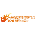 Changsha 1061 iRadio Radio Top 40/Pop