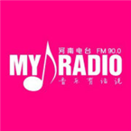 Henan My Radio Chinese Music
