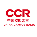 China Campus Radio College Radio