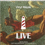 Vinylmayak
