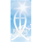 Radio Rhema Christian Spanish