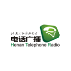 Henan Telephone Radio