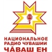 National Radio of Chuvashii Folk