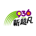 AM936 Chinese Radio