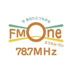 FM One (FM Hanamaki) Community