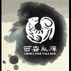 FM101.1 Xi`an Talk Box Radio Chinese Talk